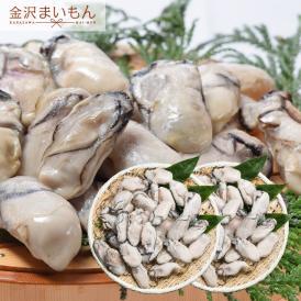 【送料無料】寿司屋が厳選する牡蠣!広島県産カキ2kgMサイズ