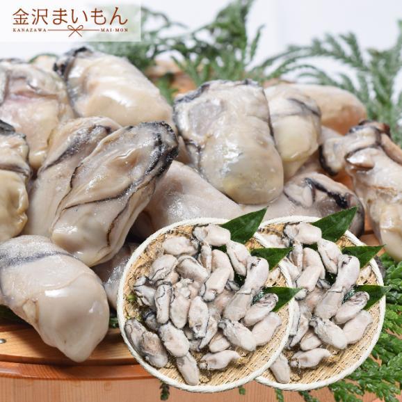 【送料無料】寿司屋が厳選する牡蠣!広島県産カキ2kgMサイズ01