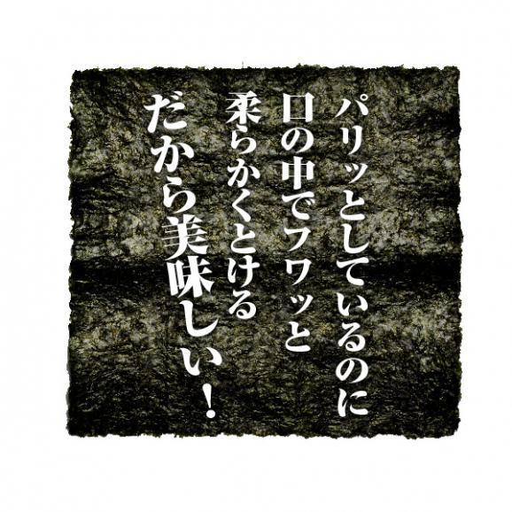 送料無料 国産海苔 大判全形40枚 寿司屋が厳選!寿司はねのため訳あり!04