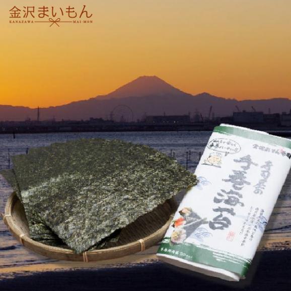 【送料無料】寿司屋御用達の手巻き専用海苔!寿司屋の手巻海苔 国産 半切40枚(20枚×2袋)01