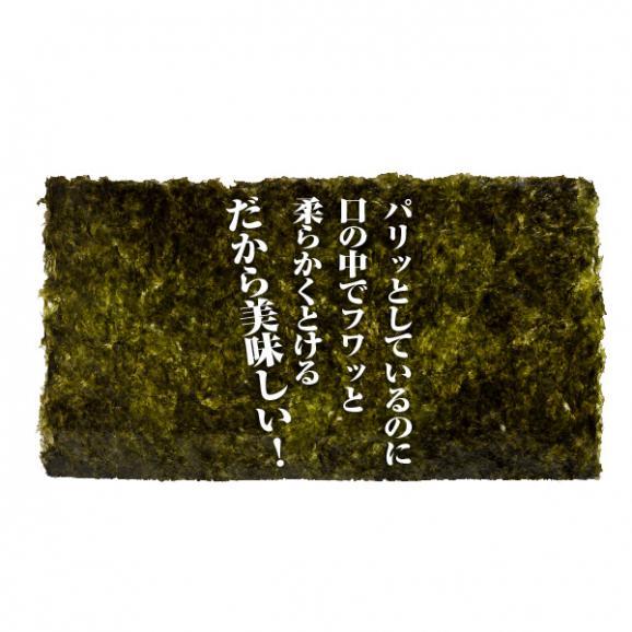 【送料無料】寿司屋御用達の手巻き専用海苔!寿司屋の手巻海苔 国産 半切40枚(20枚×2袋)04