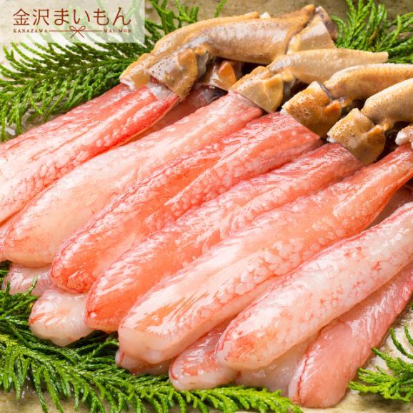 生食可 生ズワイガニ 特大サイズ生ズワイ蟹足しゃぶ1kg(500g×2袋)約38本~43本前後 送料無料01