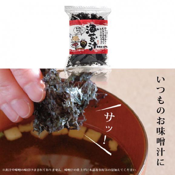 【送料無料】寿司屋の大人気海苔汁がお家で味わえる!金沢まいもん寿司海苔汁!04