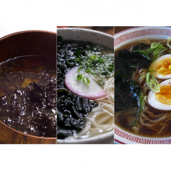 【送料無料】寿司屋の大人気海苔汁がお家で味わえる!金沢まいもん寿司海苔汁!05