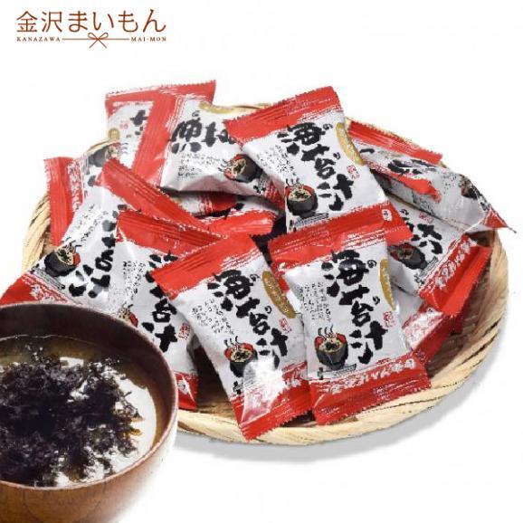 【送料無料】金沢まいもん寿司で大人気の海苔汁10食分をフリーズドライでお届け!01