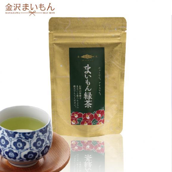 寿司屋の緑茶!国産緑茶使用!まいもん緑茶40g!01