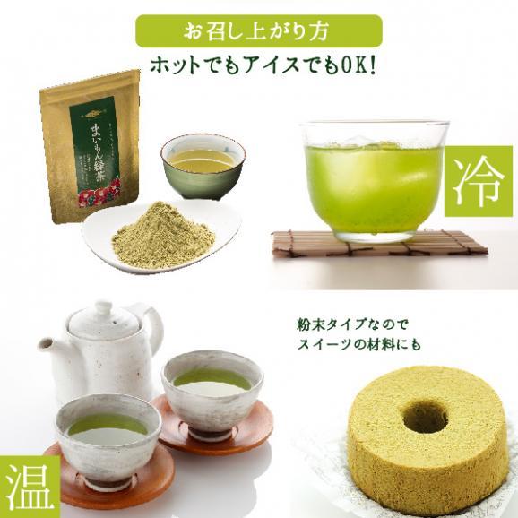 寿司屋の緑茶!国産緑茶使用!まいもん緑茶40g!04