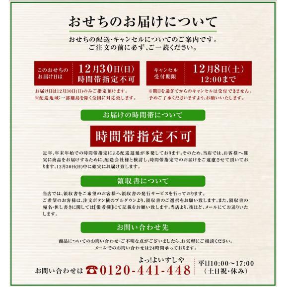 おせち料理二段重「梅鉢」 海鮮おせち 寿司屋のおせち料理02