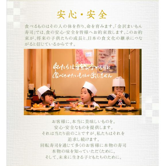 豪華おせち料理三段重「金沢物語」 海鮮おせち 2020年おせち06