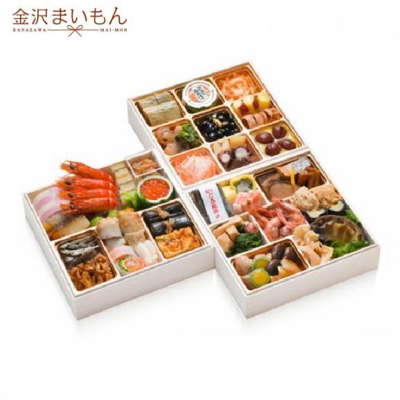 おせち料理三段重「百万石」 海鮮おせち 寿司屋のおせち料理01