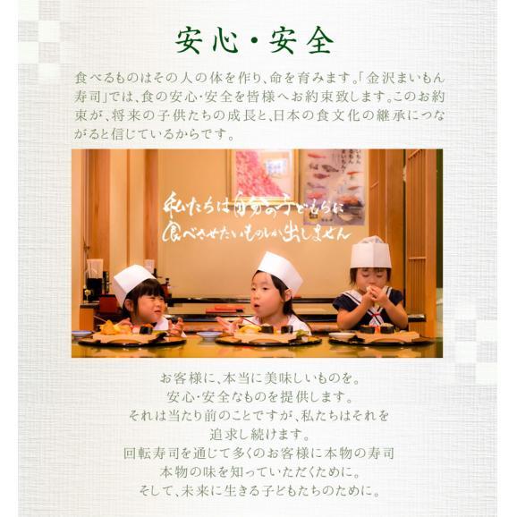 おせち料理三段重「百万石」 海鮮おせち 寿司屋のおせち料理 2020年おせち06
