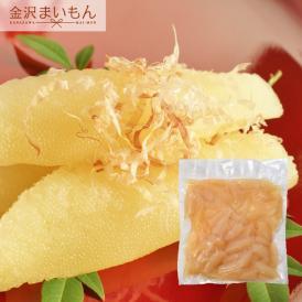 味付きかずのこ 味付き数の子1kgを金沢まいもん寿司があなたのところにお届けします!