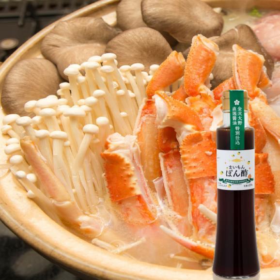 まいもんぽん酢200ml!かつおとこんぶだし入り(生果汁23%)04
