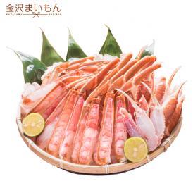 ずわいがに/蟹/かに/カニ!家族でたっぷりズワイ三昧!金沢まいもん寿司が厳選した生ずわいカニ1kg