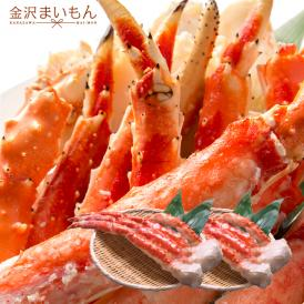 たらばがに(かに 蟹 カニ タラバガニ タラバ蟹)足2kg(1肩×2) 解凍後約1.6kg
