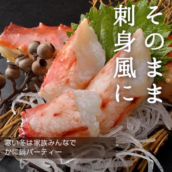 たらばがに(かに 蟹 カニ タラバガニ タラバ蟹)足2kg(1肩×2) 解凍後約1.6kg04