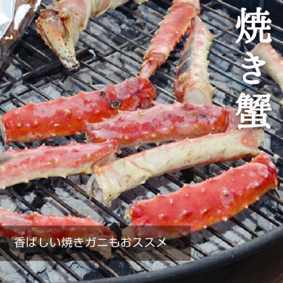 たらばがに(かに カニ 蟹 タラバガニ たらば蟹)足3kg(1肩×3) 解凍後約2.4kg05