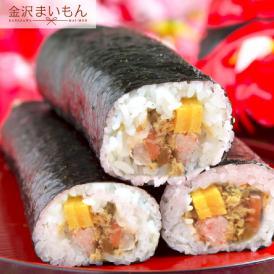 太巻き 5本分 寿司屋の手巻き海苔40枚入り!太