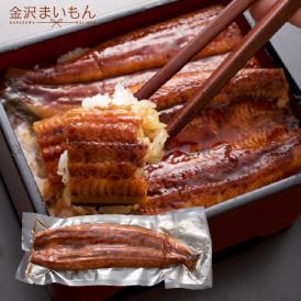 うなぎ 鰻 蒲焼 1本 国産 土用の丑 ウナギ 各種熨斗選択可能 大サイズ蒲焼1尾約180g