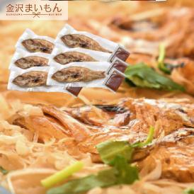 のど黒飯 のどぐろ飯 のどぐろ 金沢まいもん寿司が贈る骨まで食べれる!「のどぐろ炊き込みごはん」のどぐろ6尾+タレ6袋