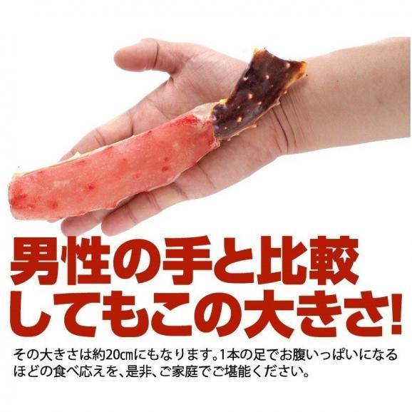 生タラバ蟹 たらば蟹ポーション1kg 超特大サイズ 化粧箱入り 加熱用 たらばかに タラバカニ お歳暮ギフト ノルウェー産 冷凍配送 1kg05