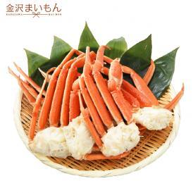 金沢まいもん寿司厳選!ボイル済ズワイカニ足 1kg 冷凍ゆでがに ズワイガニ ズワイ蟹 ずわいがに ずわい蟹 ボイルずわい ボイル蟹