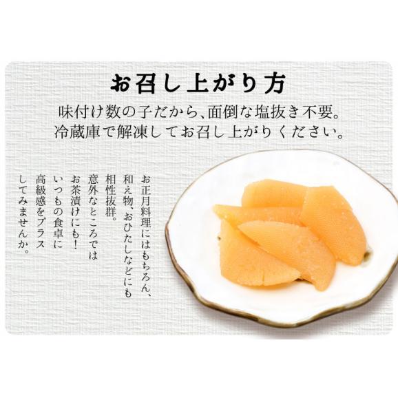 訳あり!!数の子 かずのこ  味付き数の子 500g 金沢まいもん寿司が厳選!03