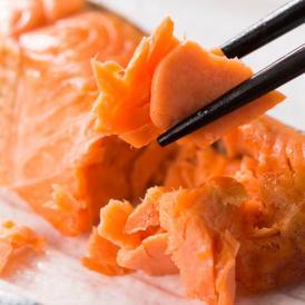 紅鮭切り身 たっぷり3パックセット 12切れ 紅鮭 鮭 サケ 真空パック 焼き魚に おにぎりに 和食にかかせない
