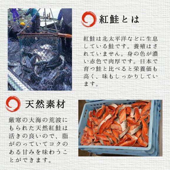 紅鮭切り身 たっぷり3パックセット 12切れ 紅鮭 鮭 サケ 真空パック 焼き魚に おにぎりに 和食にかかせない02