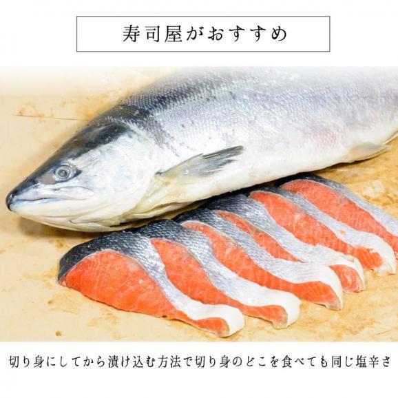 紅鮭切り身 たっぷり3パックセット 12切れ 紅鮭 鮭 サケ 真空パック 焼き魚に おにぎりに 和食にかかせない03