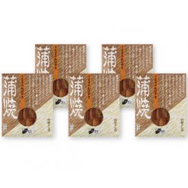 京のうなぎ レトルトパック 鰻蒲焼(5パック)【送料無料】