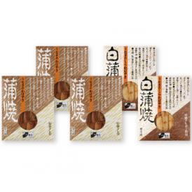 京のうなぎ レトルトパック 鰻蒲焼+白蒲焼(5パック)【送料無料】