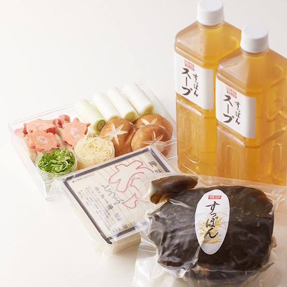 甲羅付 すっぽん鍋セット01