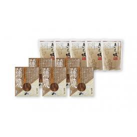 京のうなぎ レトルトパック 鰻蒲焼(5パック)+きも吸
