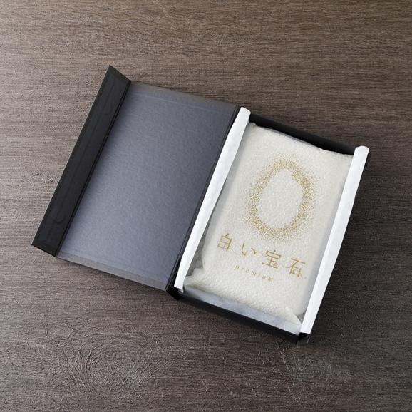 白い宝石 -premium-03