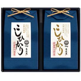 心にひびくギフト米 【匠】2個入(京丹後産/但馬産コシヒカリ)