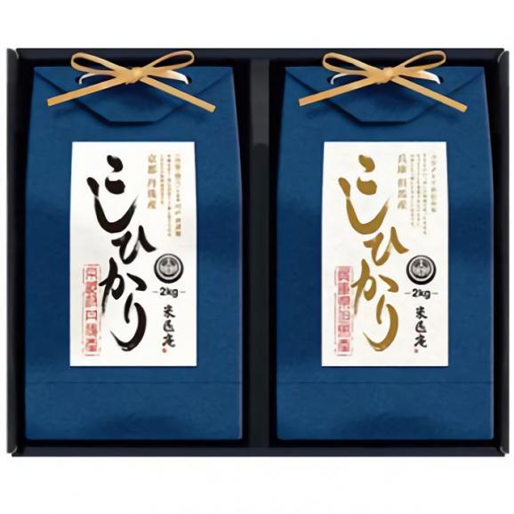 心にひびくギフト米 【匠】2個入(京丹後産/但馬産コシヒカリ)01