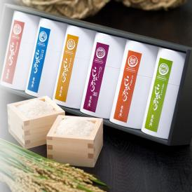 心にひびく贈り物をご提供する「米匠庵」が手がけるのは、見た目にも艶やかなお米のギフト。