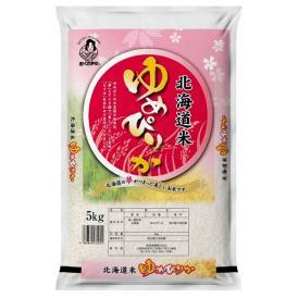 【令和2年産新米】【送料無料】北海道産ゆめぴりか 5kg
