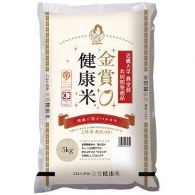 【送料無料】金賞健康米 北海道産ゆめぴりか 5kg