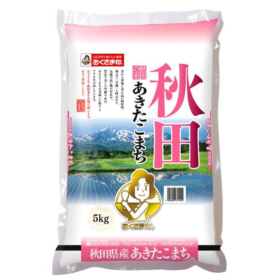 【送料無料】秋田県産あきたこまち 5kg01