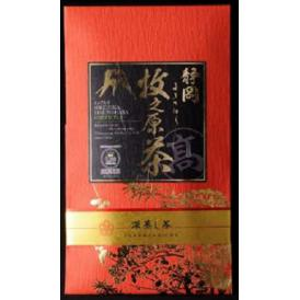 静岡牧之原「深蒸しかぶせ茶」金印極上