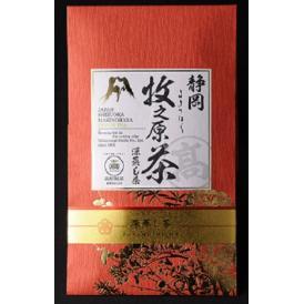 静岡牧之原「深蒸しかぶせ茶」金印
