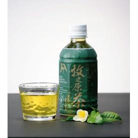 牧之原の雫茶プレミアムペットボトル 350ml×24本