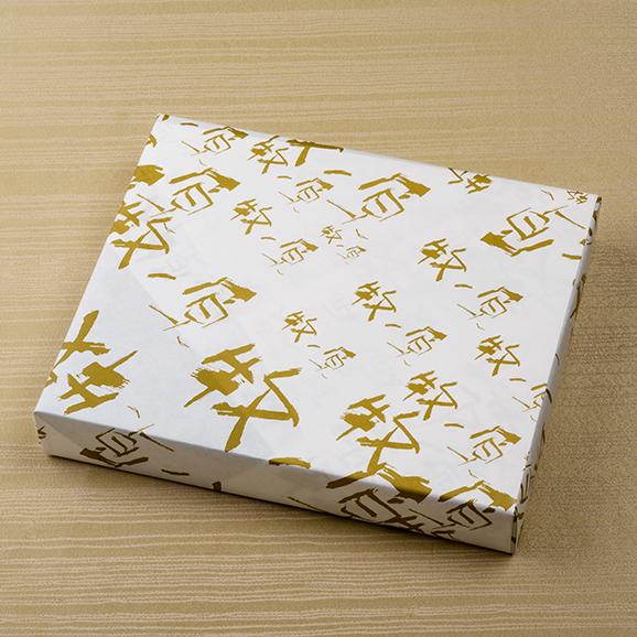 牧ノ原オリジナルお茶葛餅03