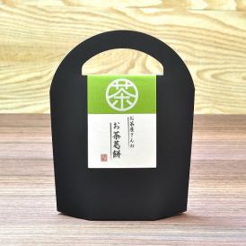 お茶葛餅 2ヶ入り 墨(ブラック)(抹茶・ほうじ茶)