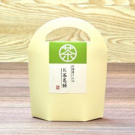 お茶葛餅 2ヶ入り 繭(ホワイト)(煎茶・玄米茶)