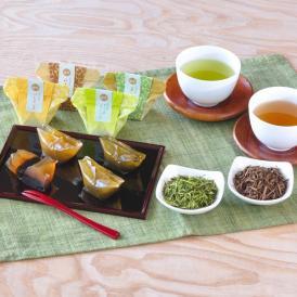 京ほうじ茶・かりがね茶とお茶葛餅のセット