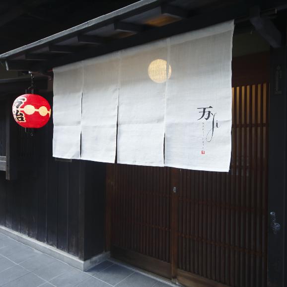 京都 祇園クッキー 万じセレクション05
