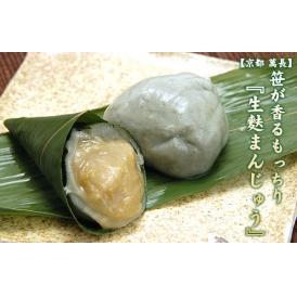 柚子の香りの白味噌餡をヨモギ入りの生麩で包んで